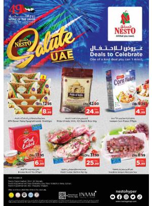 Deals To Celebrate - Abu Shagara