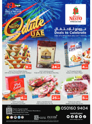 Deals To Celebrate - Arab Mall
