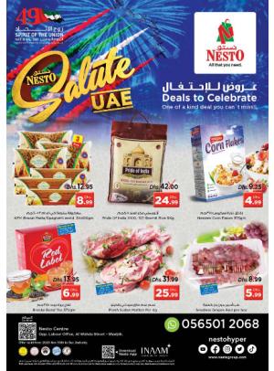 Deals To Celebrate - Al Wahda