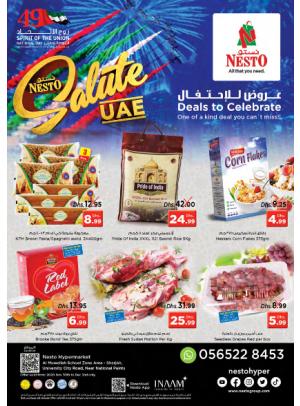 Deals To Celebrate - Muweilih, Sharjah