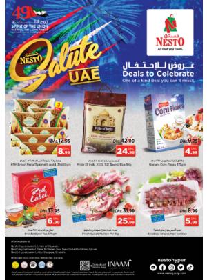 Deals To Celebrate  -  Umm Al Quwain