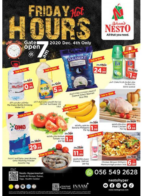 Hot Friday Hours - Nadd Al Hamar