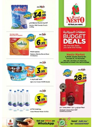 Weekend Grabs at One Tower Ajman