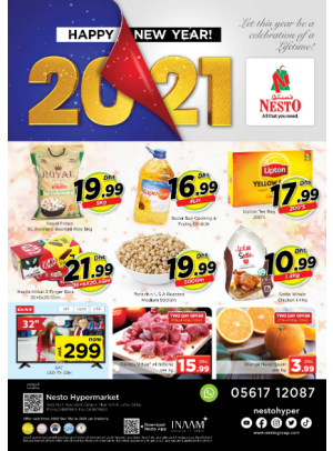 New Year Offers - Jafza