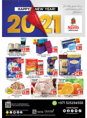 New Year Offers - Rolla