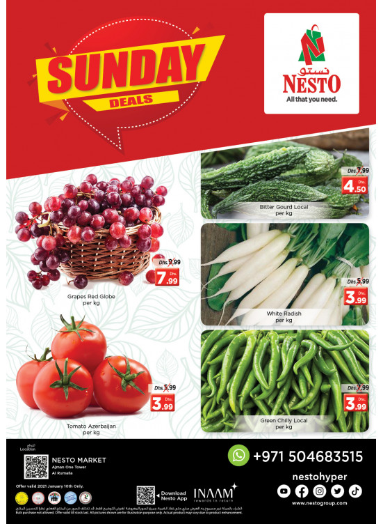 Sunday Deals - Al Rumailah