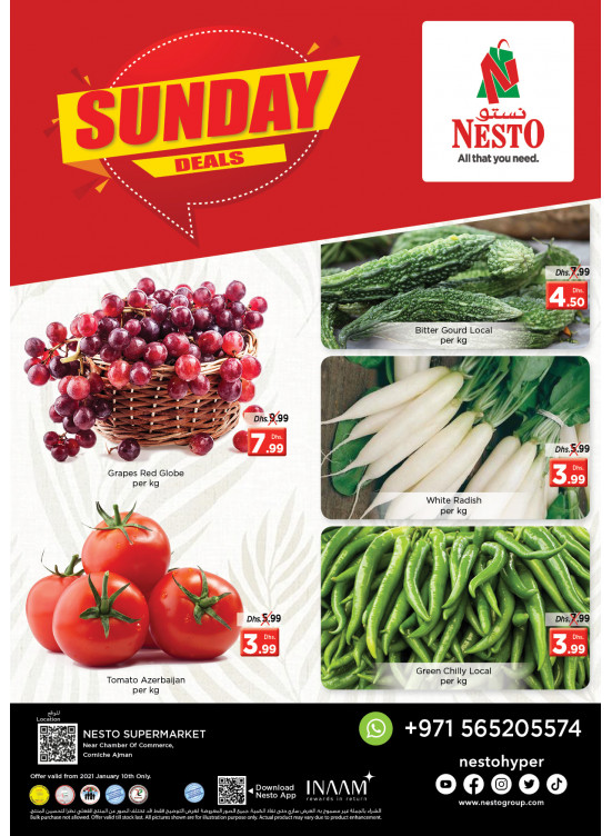Sunday Deals - Karama Corniche, Ajman
