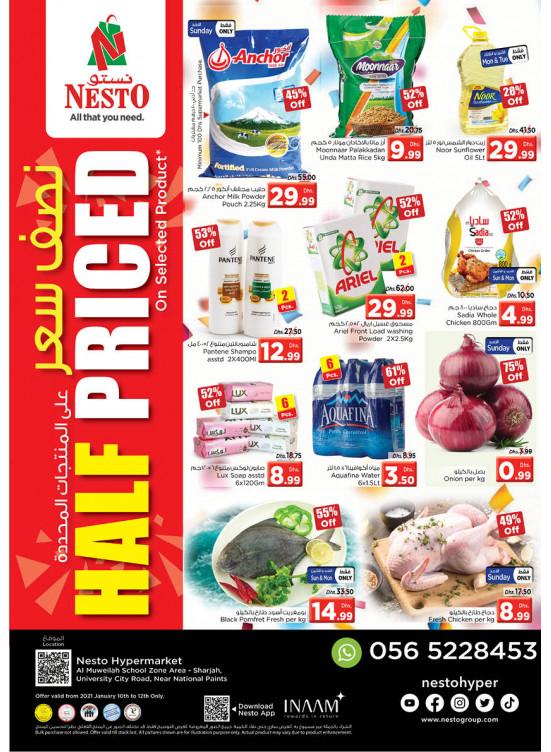 Half Priced Deals - Muweilih, Sharjah