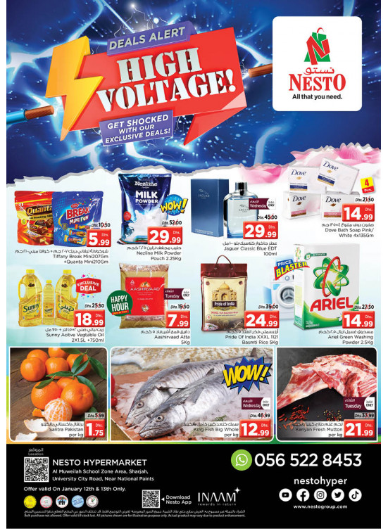 Exclusive Deals - Muweilih, Sharjah