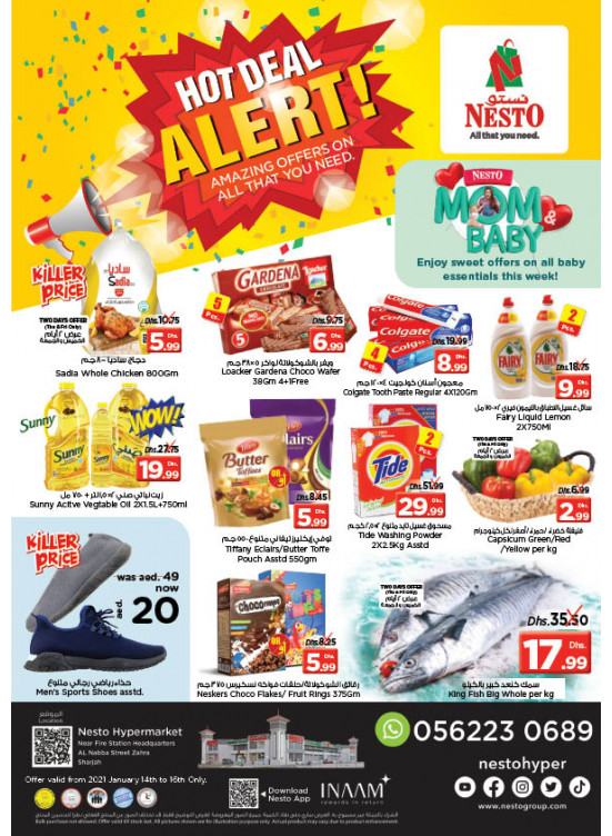 Weekend Grabs - Al Nabba, Sharjah
