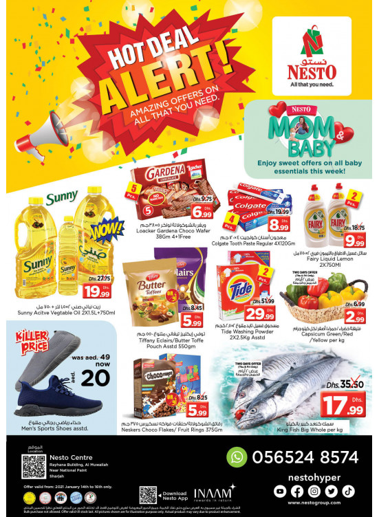 Weekend Grabs - National Paints, Sharjah
