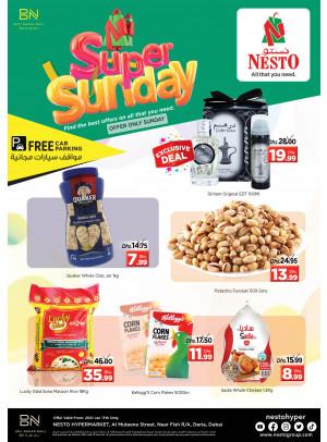 Sunday Deals - Burj Nahar Mall, Dubai