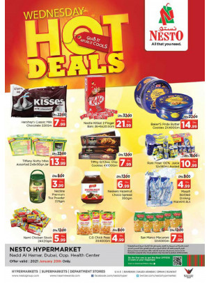 Hot Wednesday Deals - Nadd Al Hamar