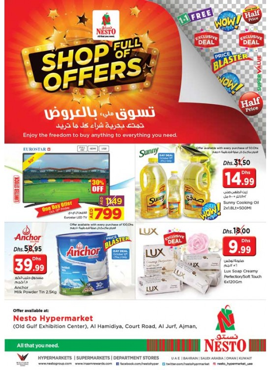 Shop full of Offers - jurf