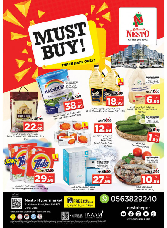 Weekend Grabs - Burj Nahar Mall, Dubai