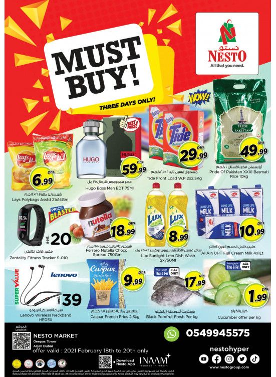 Weekend Grabs - Arjan