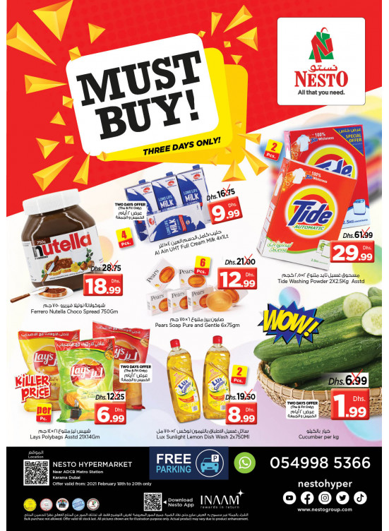 Weekend Grabs - Al Karama, Dubai
