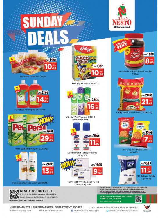 Sunday Deals - Jurf, Ajman