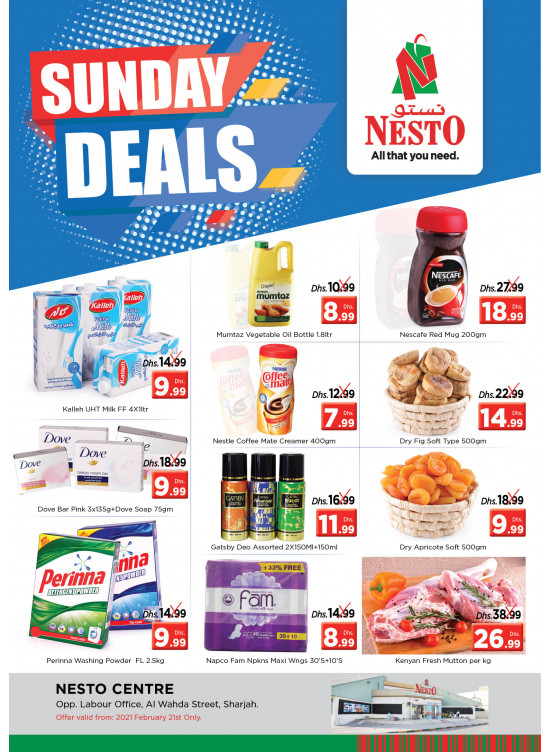 Sunday Deals - Al Wahda
