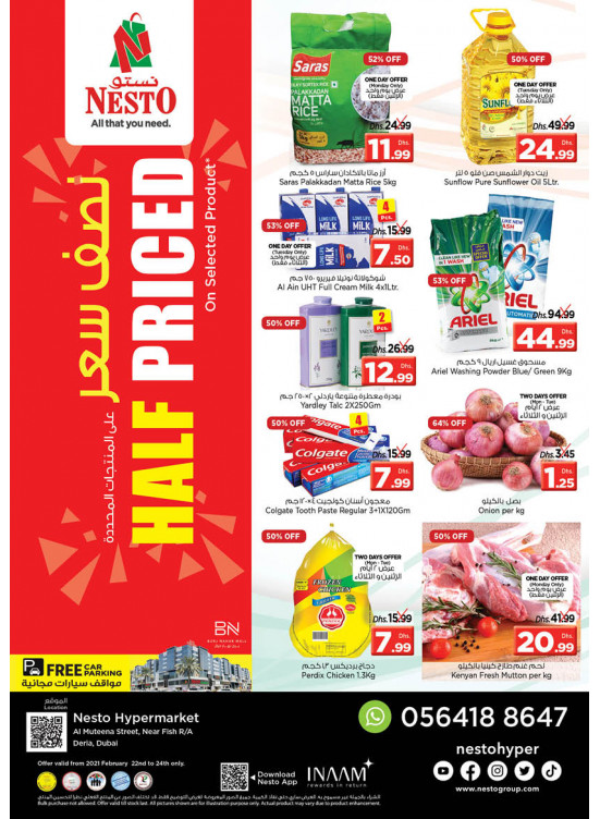 Midweek Deals - Burj Nahar Mall, Dubai
