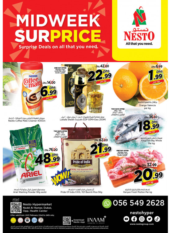 Midweek Deals - Nadd Al Hamar