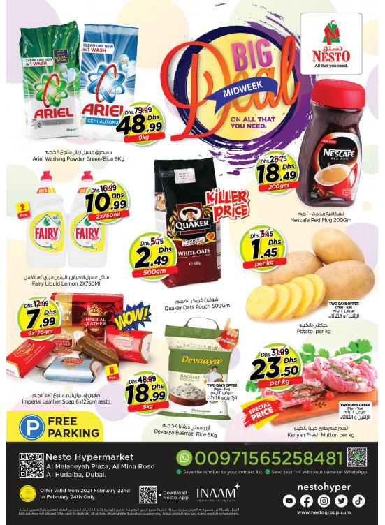 Midweek Deals - Al Mina