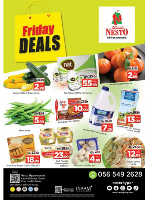 Friday Deals - Nadd Al Hamar