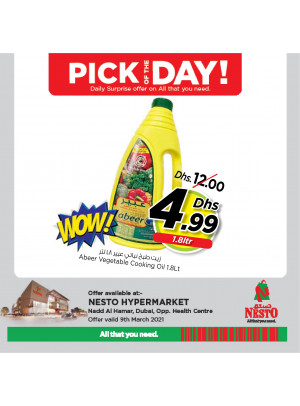 Pick of The Day - Nadd Al Hamar