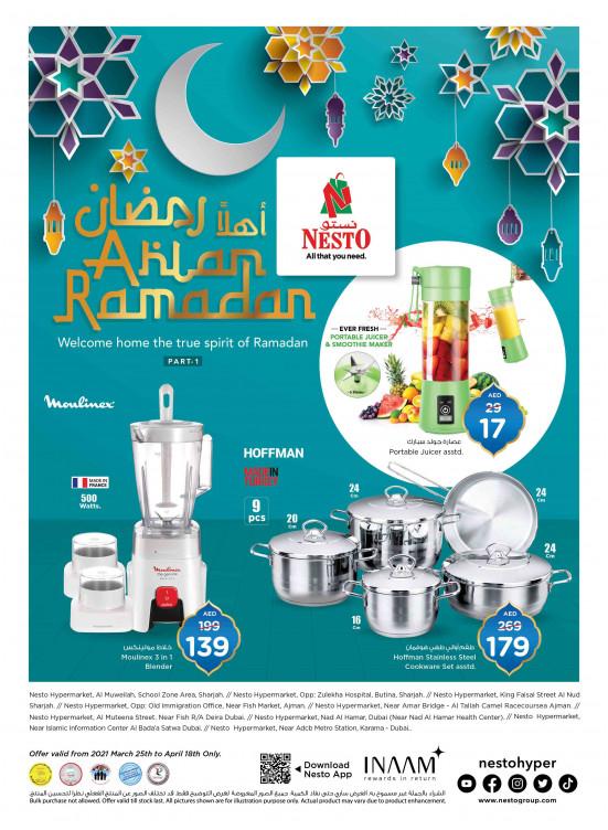 Ramadan 2021 Deals