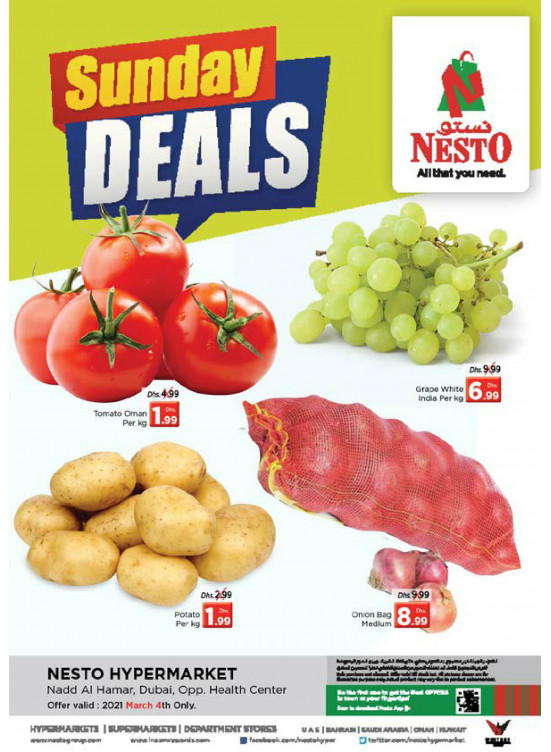 Sunday Deals - Nadd Al Hamar