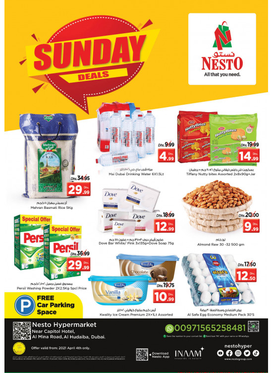 Sunday Deals - Al Mina