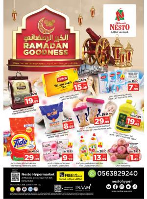 Weekend Grabs - Burj Nahar Mall, Dubai