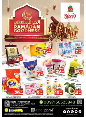 Weekend Grabs - Al Mina