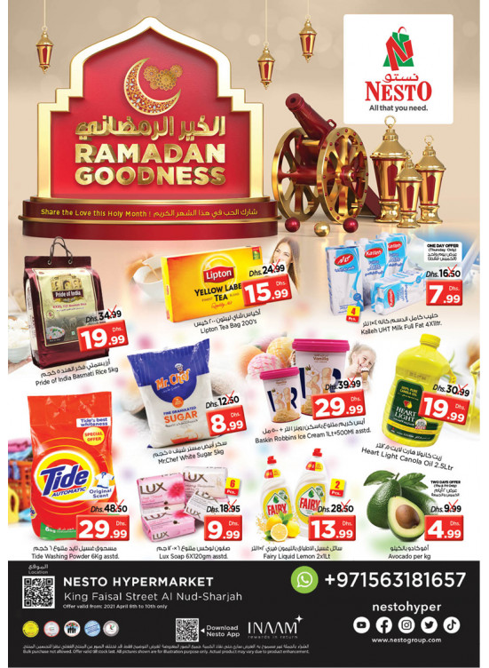Weekend Grabs - Al Nud