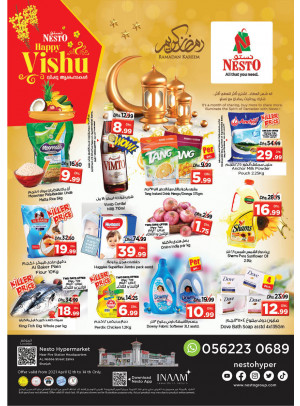 Midweek Deals - Al Nabba, Sharjah