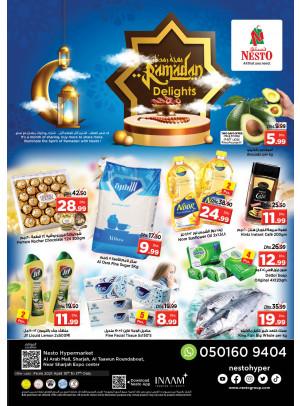 Weekend Grabs - Arab Mall