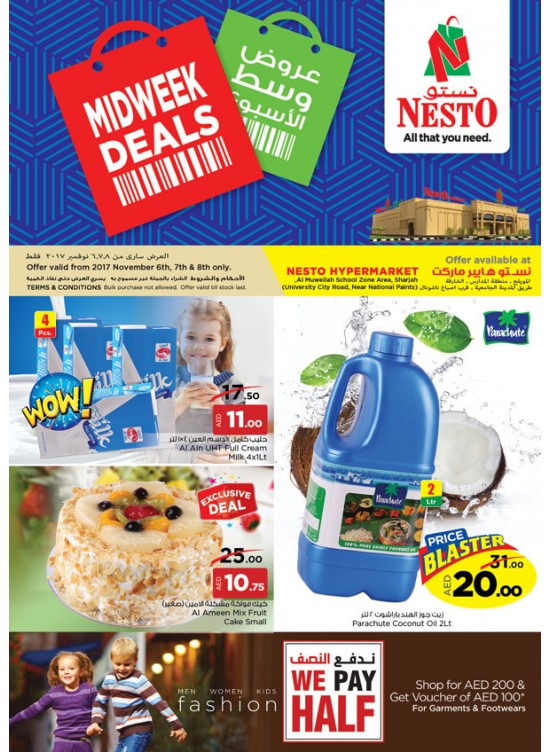 Midweek Deals - Muwailah Sharjah
