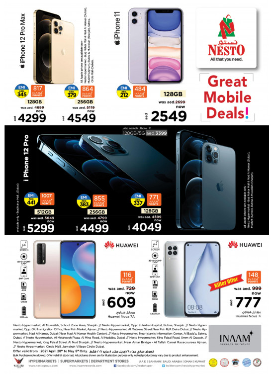 Great Mobile Deals
