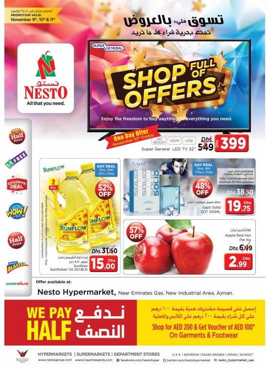 Shop full of Offers - Opp. Gmc Hospital