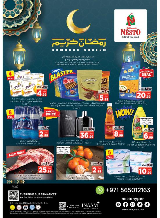 Weekend Grabs - Hor Al Anz