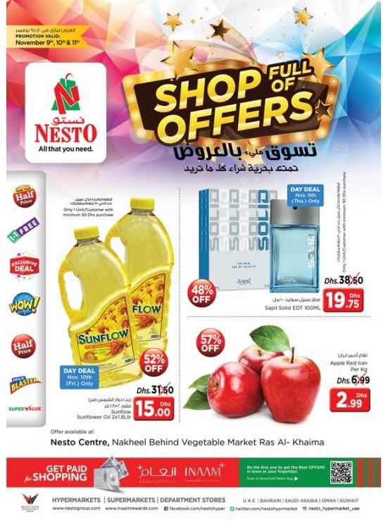 Shop full of Offers - Ras Al Khaima