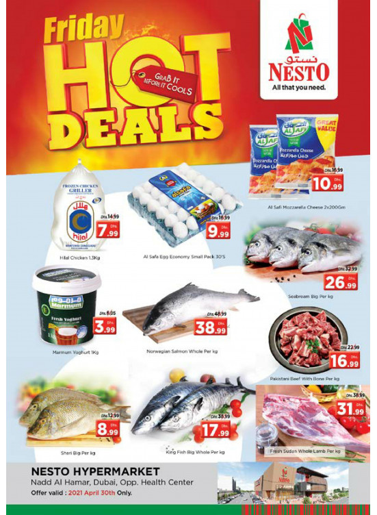 Hot Friday Deals - Nadd Al Hamar