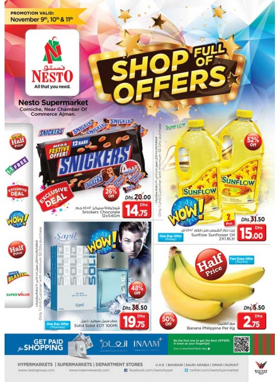 Shop full of Offers - Karama Corniche