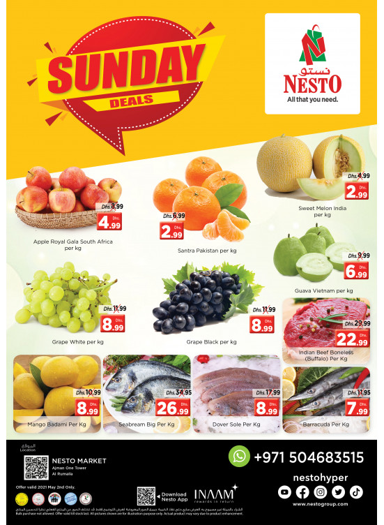 Sunday Deals - Al Rumailah