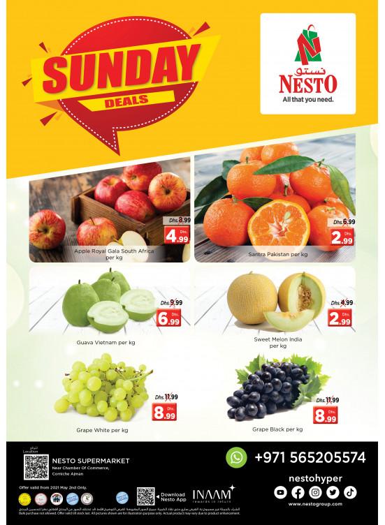 Sunday Deals - Karama Corniche, Ajman