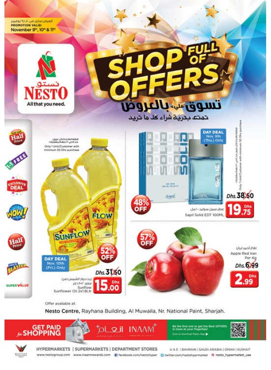 Shop full of Offers - National Paint