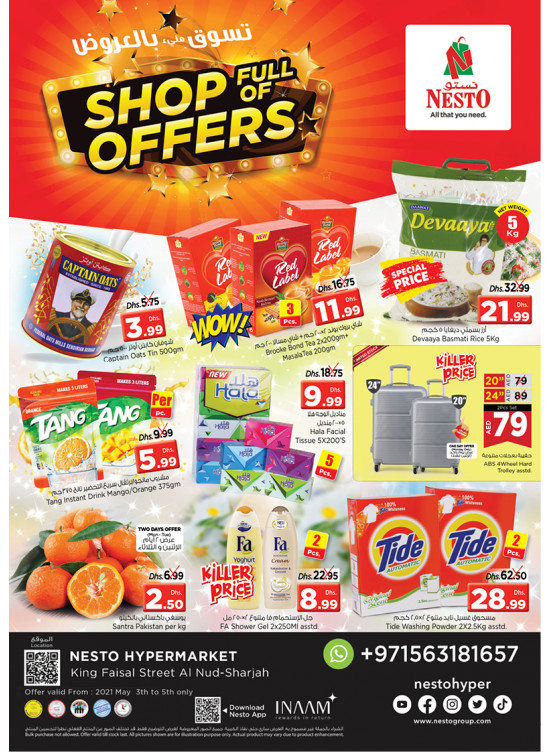 Midweek Deals - Al Nud, Sharjah