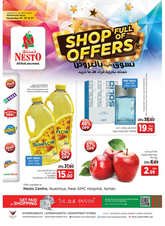 Shop full of Offers - Nuaimiya, Ajman