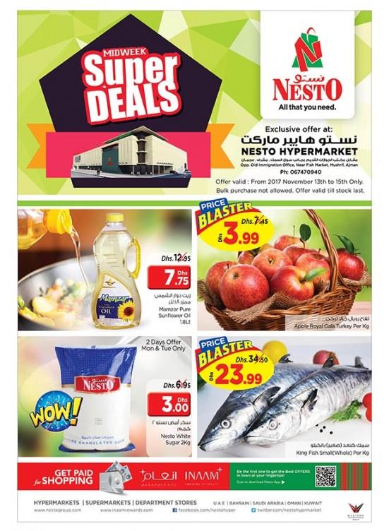 Midweek Deals - Mushrif Ajman
