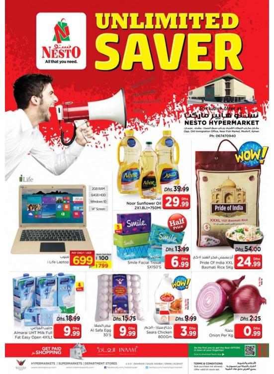 Midweek Deals Nesto Mushrif  Ajman